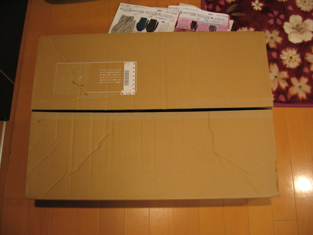 箱1.jpg
