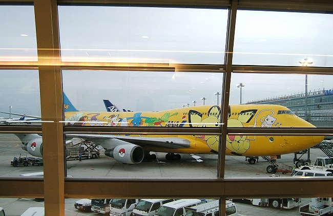 airplane1009.jpg
