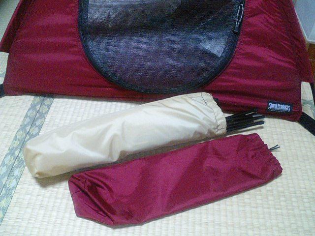 Tent0625-2.jpg