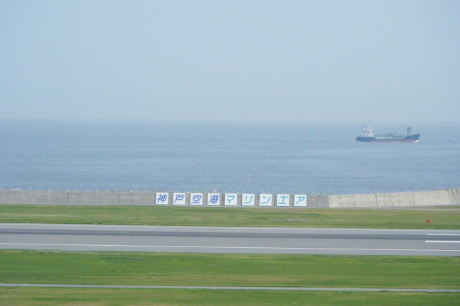 Kobe0706-1.jpg
