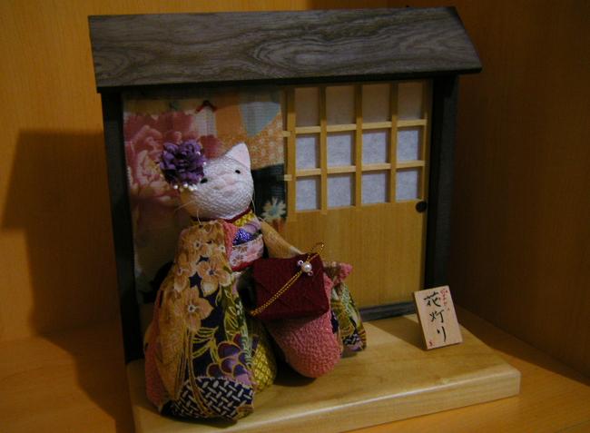 Hanaakari1.jpg
