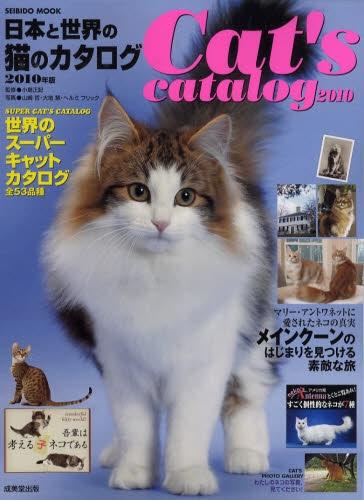 catalog2010.jpg