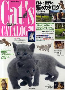 Catalog2011.jpg