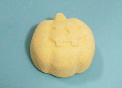 Pumpkin1031.jpg