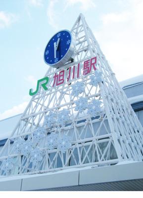 Asahikawa0208-1.jpg