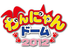 Wannyan-logo.jpg