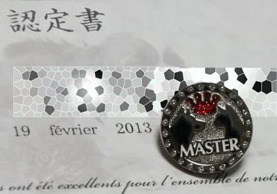 Master0228-1.jpg