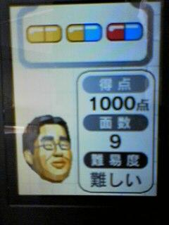 m1180395937185443.jpg