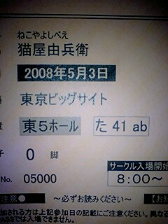 m1209769121476164.jpg