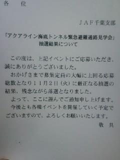 m1288846554020810.jpg