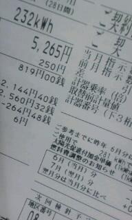 m1307504519149259.jpg