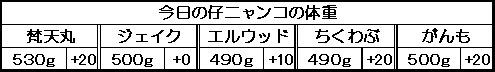 1131024451710178.jpg