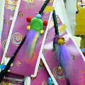 20051209.おもちゃ.001.jpg