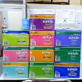 20060313.WhiteDay.005.jpg