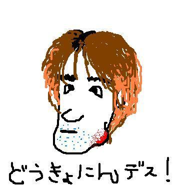 20060511.同居人の親知らず.001.jpg